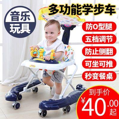73059/婴儿童宝宝学步车防o型腿6/7-18个月防侧翻多功能折叠手推助步车