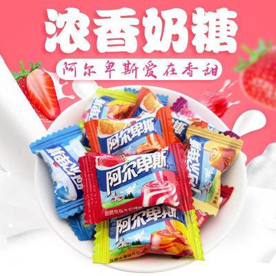 正宗阿尔卑斯混合多口味散装硬糖儿童网红零食结婚庆糖果年货批发