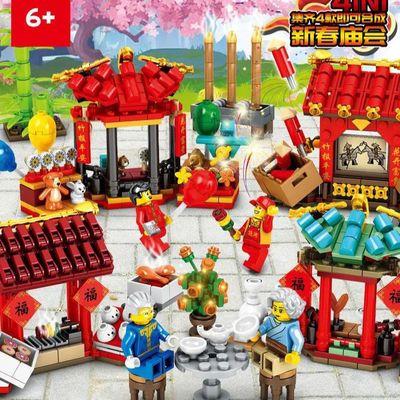 兼容乐高S牌中国风新春庙会花市儿童拼装积木玩具新年礼物1474【2月2日发完】