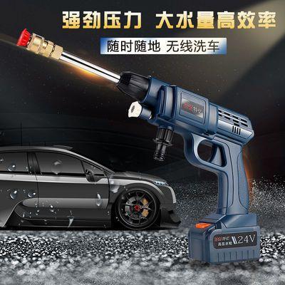 无线洗车水枪洗车神器锂电池洗车机充电式便携12V24V高压水枪