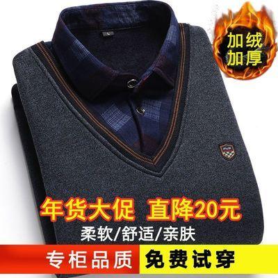 2021新款加绒加厚假两件毛衣爸爸装中年衬衫领套头保暖针织衫【3月6日发完】