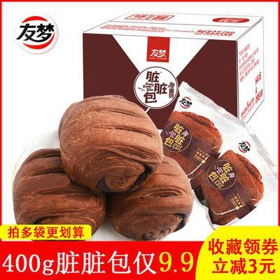 39498/友梦脏脏包面包网红爆浆巧克力夹心早餐零食蛋糕点心食品400g