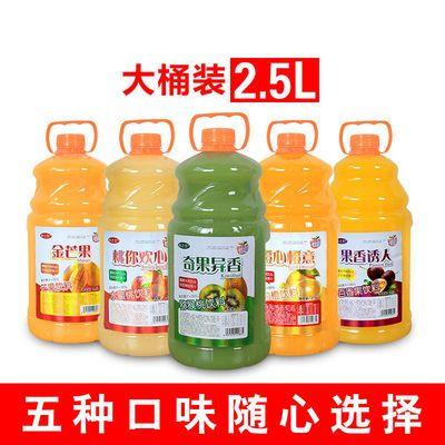 【大桶果汁2.5升】网红大瓶1.1L猕猴桃芒果橙汁百香果饮料饮品