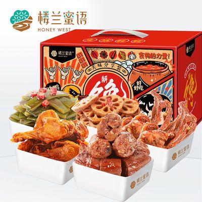 楼兰蜜语鸭肉零食大礼包390g香辣味鸭脖卤味鸭腿海带连藕混合礼包