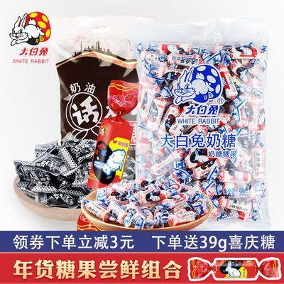 上海网红大白兔牛奶糖 500g袋装糖果原味喜糖 年货小零食可批发