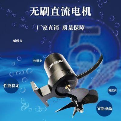 FSM3660水下电机