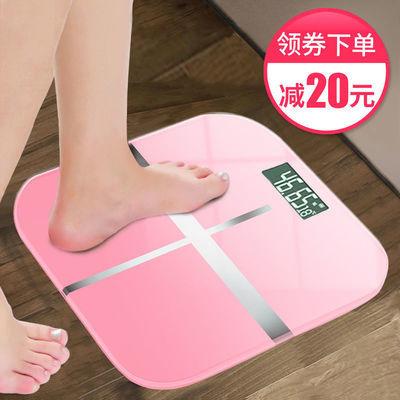 体重秤精准家用电子称健康秤人体秤成人学生减肥称重器【3月6日发完】