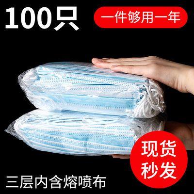 【现货】口罩三层防护一次性民用成人防尘含熔喷布整箱口罩批发