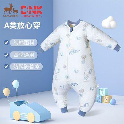 22933/欧孕婴儿睡袋防踢被分腿宝宝睡袋春秋纯棉薄款儿童四季通用