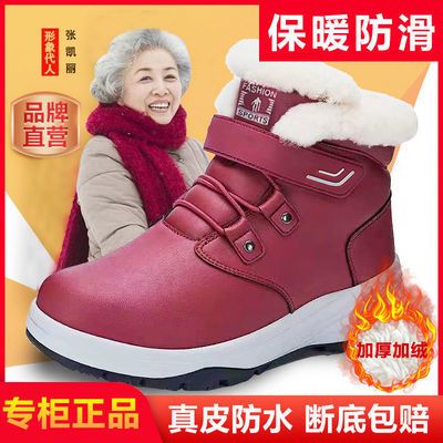 足力健老人鞋女加绒保暖高帮棉鞋爸爸妈妈鞋防滑软底中老年健步鞋