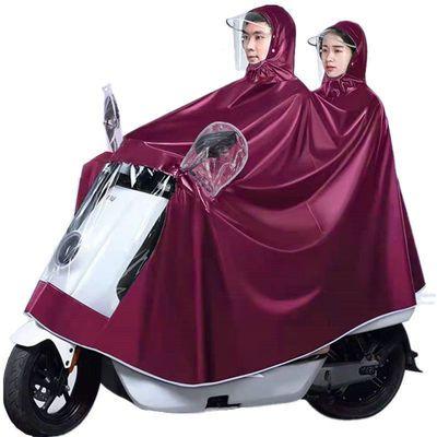 37378/雨衣电动车雨披电瓶车加厚摩托车自行车骑行成人单人男女士大雨衣