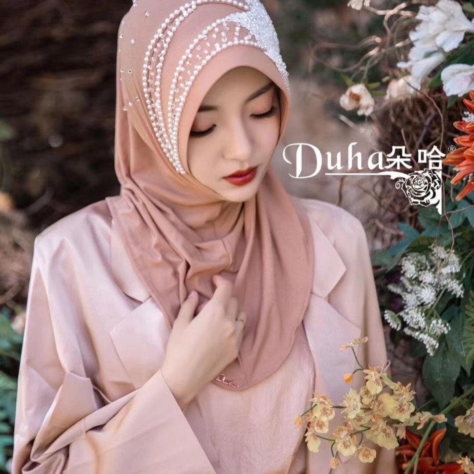 2020穆斯林时尚新款纱巾正品朵哈琳蕾帽檐款套头巾回族盖头爆款