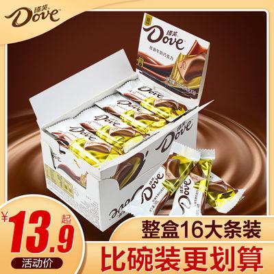 【比碗装更划算】德芙丝滑牛奶巧克力盒装袋装零食批发糖果礼盒