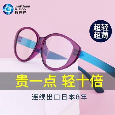 89666/高档老花镜女新款中老年高清防蓝光老年人抗疲劳花镜时尚超轻眼镜