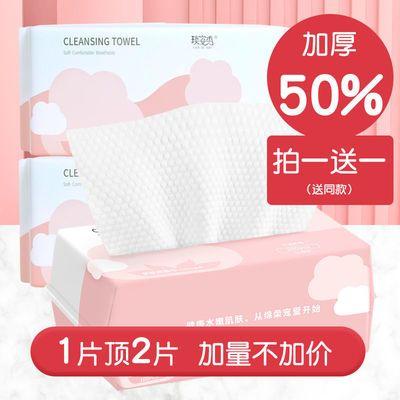 洗脸巾抽取式一次性纯棉加厚擦脸家用无菌婴儿可用卸妆化妆棉批发