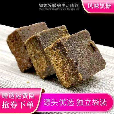 云南红糖块独立小袋装红枣黑糖块甘蔗糖大姨妈经期坐月子红糖姜茶