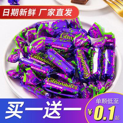 【买一送一】俄罗斯风味紫皮糖国产夹心巧克力花生酥过年喜糖批发