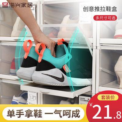 36220/HAIXIN爆款推拉鞋盒鞋柜球鞋收纳神器 家用抽屉式塑料鞋子收纳盒