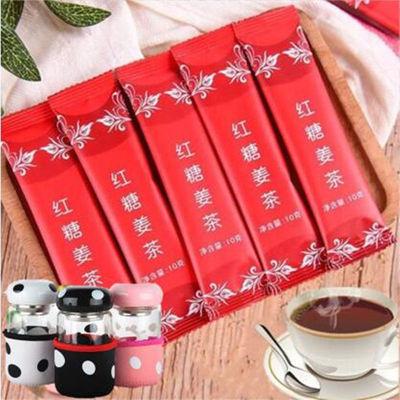 【50条特惠装】红糖姜茶姜汁暖宫驱寒发汗汤调理月经大姨妈