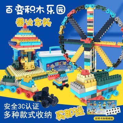 儿童积木拼装益智玩具男孩女孩百变造型拼搭宝宝亲子互动积木玩具
