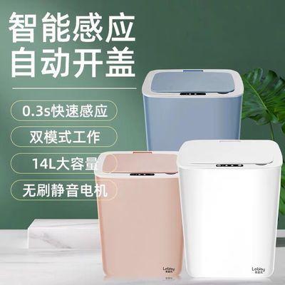 智能垃圾桶家用客厅卫生间厨房创意自动感应式带盖厕所电动拉圾桶
