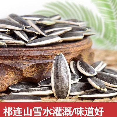 生瓜子葵花籽新货新鲜生葵花籽瓜子原味散装新货葵瓜子干炒瓜子