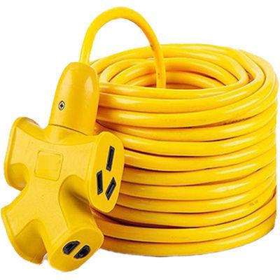电动车充电延长线纯铜2芯电缆线5-50米护套线家用户外防冻电源线