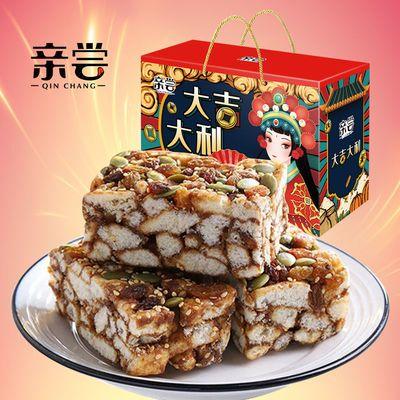 【亲尝】黑糖坚果沙琪玛早餐糕点坚果年货礼盒办公室网红零食批发