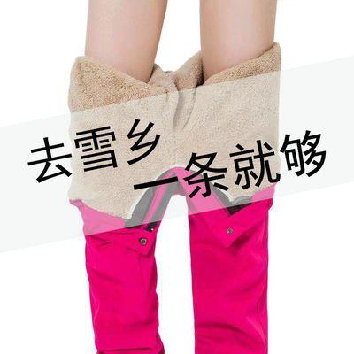 57162/零下30-40度防寒冲锋裤男女东北哈尔滨漠河雪乡旅游保暖装备防风