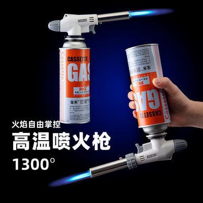 36350/防爆喷火枪烧猪蹄烧毛卡式气喷枪焊接烧烤点火器烘焙喷头焊接焊枪