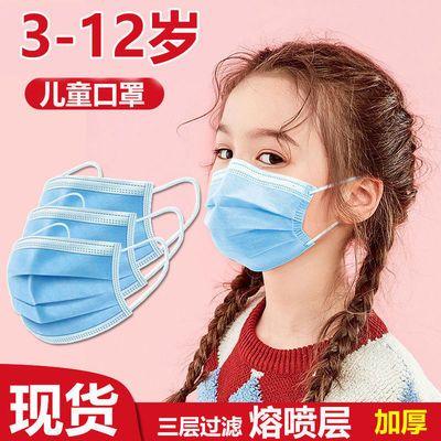 儿童口罩医用级一次性三层防护3-12岁抗病毒疫情飞沫中小学生批发