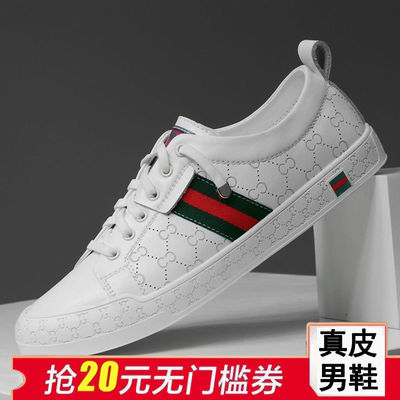 新款板鞋男鞋真皮牛皮鞋低帮运动鞋皮面防水休闲鞋潮流百搭小白鞋