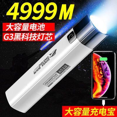 手电筒特种兵强光可充电充电宝多功能强光野外超亮迷你家用耐用灯