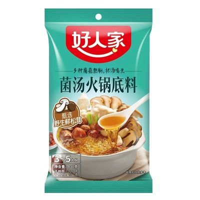 76906/好人家菌汤番茄骨汤清汤不辣鲜香煲汤三鲜火锅煮面番茄汤调料家用