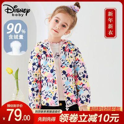 迪士尼女童羽绒服2020秋冬新款童装儿童外衣宝宝洋气轻薄连帽上衣