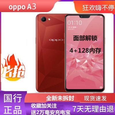 25798/送充电宝OPPOA3 a3全面屏面部解锁4+128内存学生老人智能手机正品