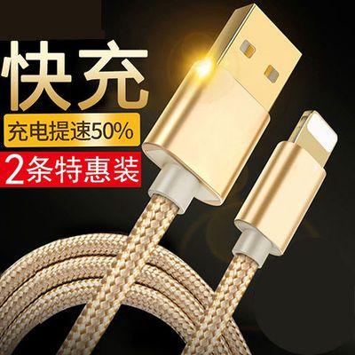苹果6/5s/7/6s/8plus快充数据线SE/iPhoneX/11通用手机加长充电线