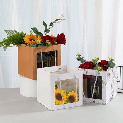 方形手提袋蛋糕礼物纸袋礼品袋子生日送礼包装手拎袋创意礼品纸袋
