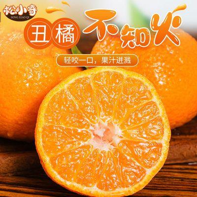 四川丑橘不知火丑八怪橘子新鲜应季水果当季桔子柑橘丑桔批发整箱