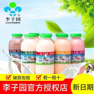 12月新货李子园牛奶早餐奶学生奶225ml*20瓶大瓶10瓶整箱甜奶批发
