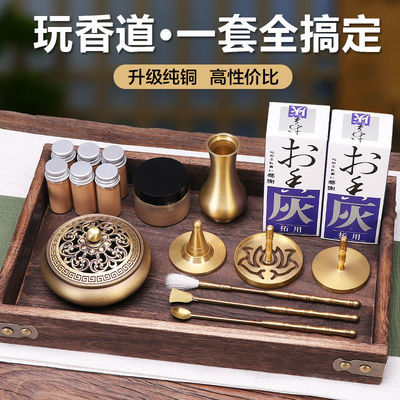 升级工具纯铜香道套装用品檀香粉制作塔香打香篆用具沉香熏香炉