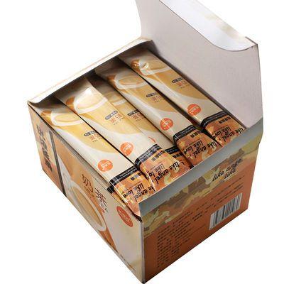 凯瑞玛阿萨姆速溶奶茶20杯奶茶粉原料批发原味袋装冲泡饮品【2月26日发完】