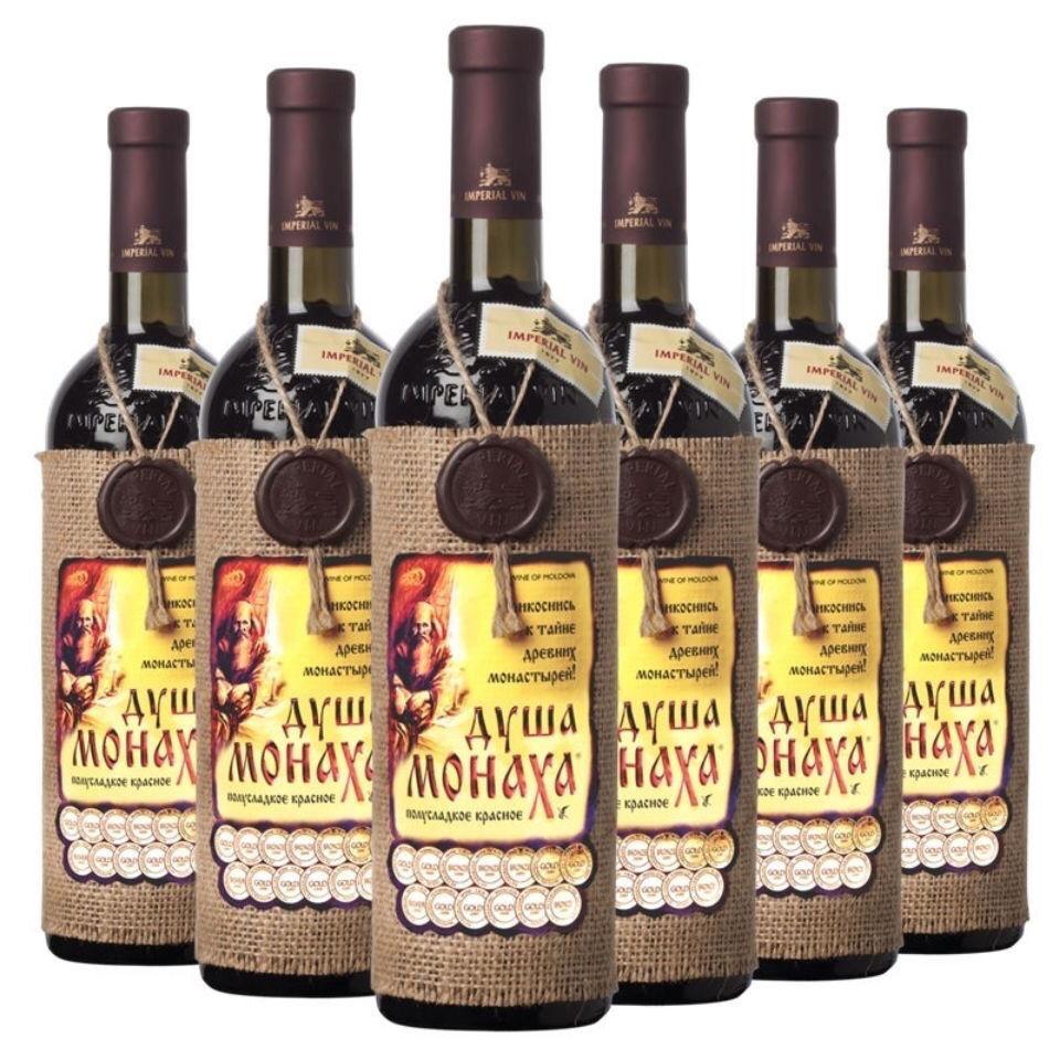 俄罗斯摩尔多瓦麻袋片红酒正品修道士心灵半甜红葡萄酒女士最爱