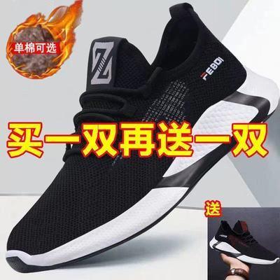 【买一送一】加绒男鞋冬季休闲运动鞋韩版潮流跑步鞋轻便保暖板鞋