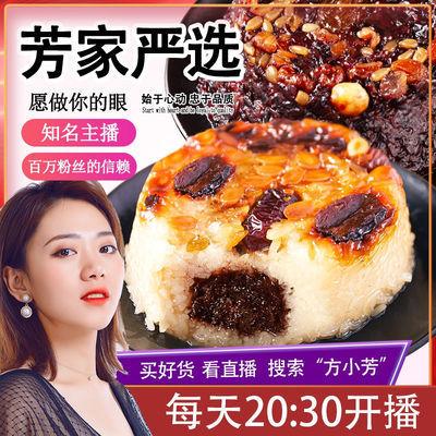 小芳严选上海特产八宝饭糯米饭正宗血糯饭团豆沙批发早餐方便速食