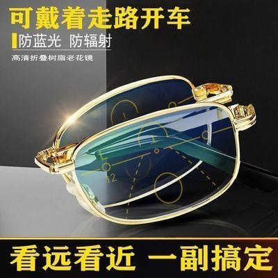62316/老花镜男远近两用智能多焦点自动变焦中老年高清老花眼镜女防蓝光