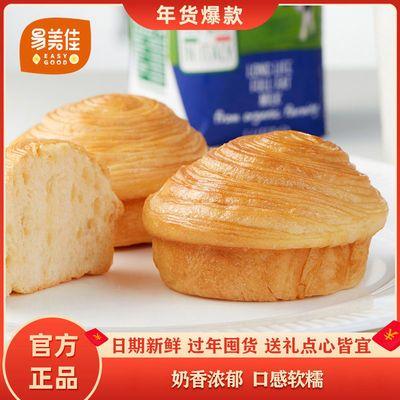 35791//热销/易美佳手撕面包营养早餐速食懒人小面包充饥零食糕点500g