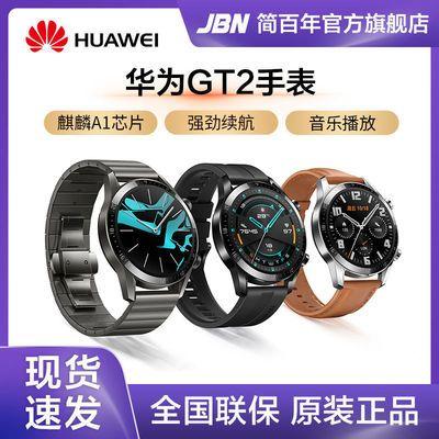 华为手表WatchGT2运动智能电话3蓝牙耳机通话音乐男女手环gt2防水