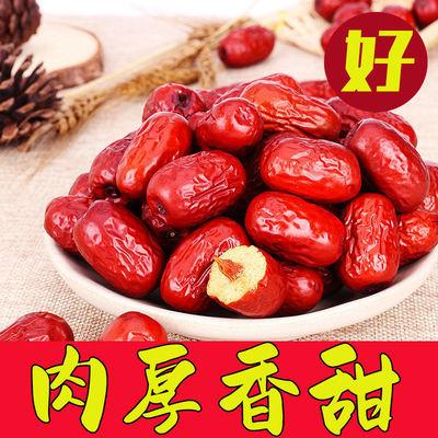新疆若羌灰枣特产小灰枣子干吃红枣