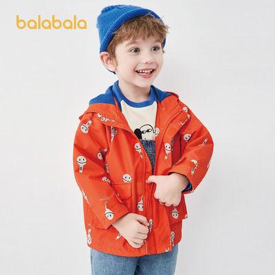 巴拉巴拉男童外套2021秋季新款卡通冲锋衣风衣幼小童外套童装男潮